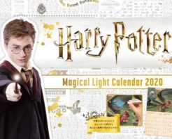 https://www.amazon.co.jp/Harry-Potter-Magical-Calendar-インプレスカレンダー2020/dp/4295007080/ref=sr_1_1?qid=1567956380&s=books&sr=1-1&text=インプレスカレンダー編集部