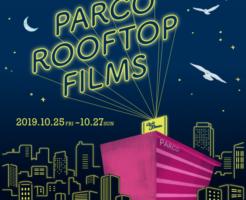 https://ikebukuro.parco.jp/pnews/detail/?id=4332