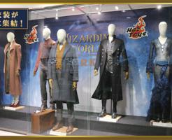 http://www.hottoys-store.jp/wizarding/