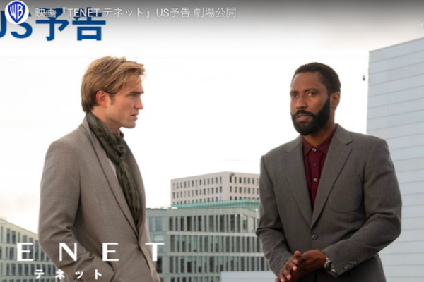 http://wwws.warnerbros.co.jp/tenetmovie/