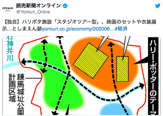 https://twitter.com/Yomiuri_Online/status/1269050128326942720
