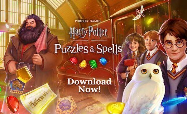 「ハリー・ポッター:呪文と魔法のパズル」ついにリリース!