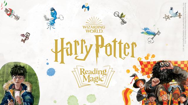 https://www.wizardingworld.com/news/introducing-harry-potter-reading-magic